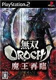Musou Orochi: Maou Sairin [Japan Import]
