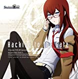 Amazon.co.jp: TVアニメ「STEINS;GATE」オープニングテーマ「Hacking to the Gate」【初回限定盤】: いとうかなこ: 音楽