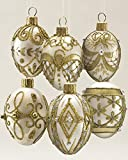 "Gold Egg Blown Glass Christmas Ornaments (6 Pcs) | 2.4"" High 