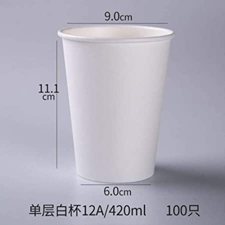Disposable Arabic Coffee Twin Paper Cup With Lid Buy Paper