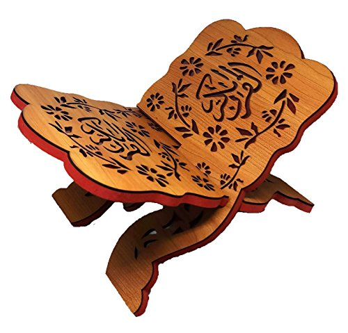 Holy Quran Book Stand Wooden Carved Rihal Folding Display Bible Magazine Holder Islam Gift by Al-Ameen Muslim Gift