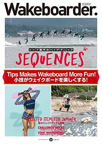 Wakeboarder. 最新号 表紙画像