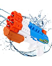 Auney Water Guns Squirt Guns 4 Nozzles High Capacity 1200CC Water Gun 30 FT Water Toys for Kids Toy Guns Water Shooter for Summer Swimming Pool Beach Party Favors