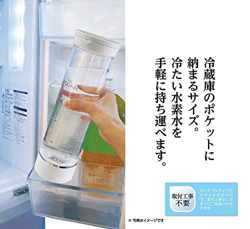 ドウシシャ 水素水生成器 浄水機能付 AQUA-H ホワイト AH-HP1401 WH
