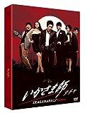 [DVD]いかさま師~タチャ DVD-BOXII