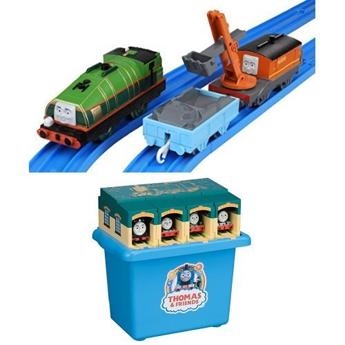Plarail Thomas TS-18 Gator & Marion collapsible agency cabin