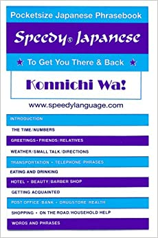 Speedy Japanese: To Get You There & Back (Speedy Language Series)
