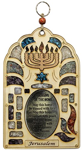 Wooden Laser Cut Blessing For The Home Hamsa Menorah/Jerusalem
