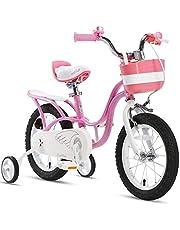 دراجة الأطفال من RoyalBaby للفتيات بعمر 3-9 سنوات و14 و16 بوصة مع عجلات تدريب أو سلة مسندة لدراجة الأطفال باللون الوردي والأبيض
