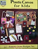 Plastic Canvas for Kids: 18 Beginner Projects for 8 & Up