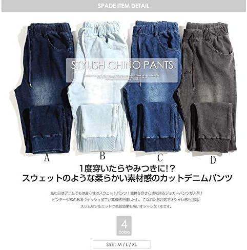 Lyhgxhgxl ジョガーパンツ メンズ ジョガー デニム スキニーパンツ デニムパンツ メンズ ジーンズ ジーパン スリム ストレッチ スウェット (Color : B, Size : XL)