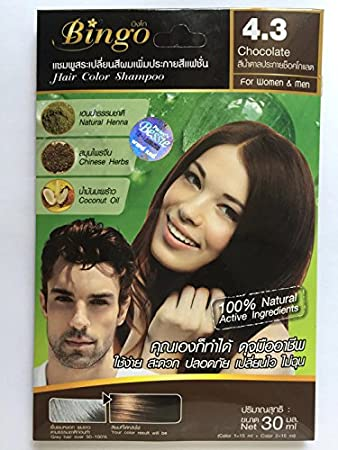 Amazon.com : Bingo Hair Color Shampoo, No.4.3 Chocolate Color for ...