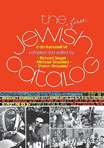 The First Jewish Catalog: A Do-It-Yourself - Blue Catalogue Studio