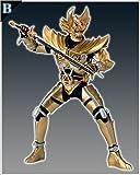 Sega lucky lottery Kibaokamikuji B Award Original Figure Golden Knight Garo