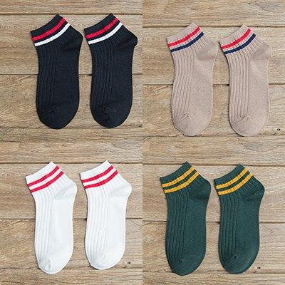 Maivasyy 4 paires de chaussettes courtes de printemps et d'été en coton femelle Double Bar Tube court deux bars bas coton chaussettes en coton Mignon, Noir + Blanc + Kaki barre rouge + vert