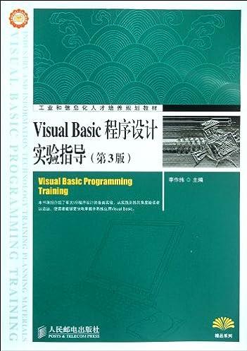 lab manual test of visual basic programming 3rd edition chinese rh amazon com visual basic lab manual anna university visual basic lab manual doc