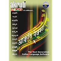 Akruti Next Language Software