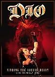 ディオ〜セイクレッド・ハート・ライヴ 1986 コンプリート・ヴァージョン【Blu-ray/日本語字幕付】