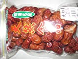 Big Dried Fruit Jujube Chinese Red Dates Hong Zao Herbal Healthy Foods 12 Oz.