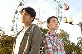 Japanese TV Series - Drama W Sono Toki Made Sayonara (2DVDS) [Japan DVD] PCBP-52897
