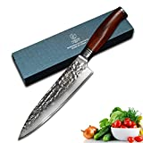 YARENH Damascus Steel Chef's Knives 8'' with galbergia Wooden Handle professional Kitchen Knives For Cut meat Vegetable