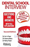 img - for Dental School Interview: Questions and answers - with FULL explanations book / textbook / text book