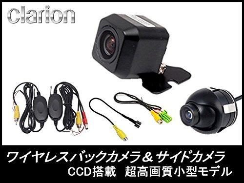 【ワイヤレスキット付】 クラリオンナビ対応 高画質 CCDバックカメラ & 埋込型 サイドカメラ セット 車載用 接続アダプタセット 広角170°/高画質CCDセンサー B01DLS3PBI CCDバックカメラ ワイヤレスモデル&CCDフロントカメラセット(必ず商品画像の適合機種一覧を確認して下さい) CCDバックカメラ ワイヤレスモデル&CCDフロントカメラセット(必ず商品画像の適合機種一覧を確認して下さい)