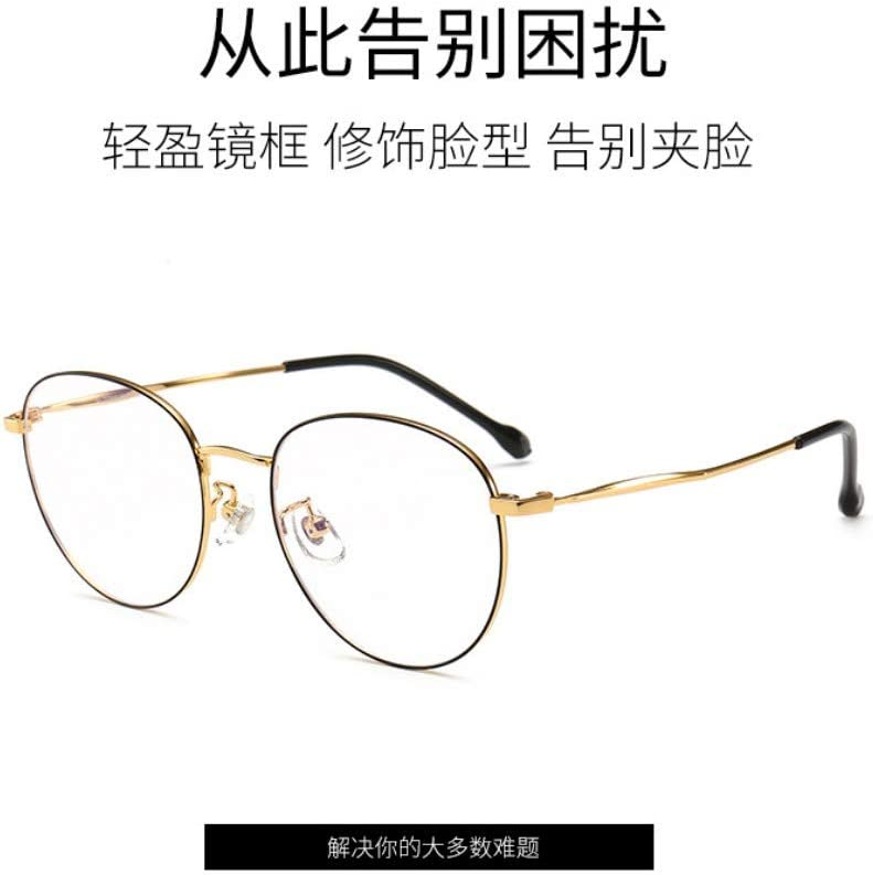 Gb Kk Eyes Anti-Blu-Ray Glasses Round Retro Flat Mirror Without Degree Personality Trend With Clothes