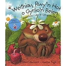 Weithiau, Rwy'n Hoff O Gyrlio'n Belen/sometimes I Like to Curl Up in a Ball by Vicki Churchill (2012-01-18)