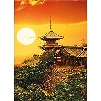 Clementoni Kyoto Japan 1000PCS Puzzle