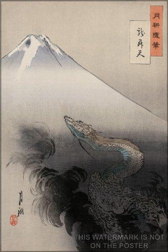 20x30 Poster; Japanese Dragon Mt. Fuji Dragon Rising To The Heavens), Gekko Zuihitsu (Gekko'S Sketch), A Ukiyo-E Print From Ogata Gekko'S Views Of Mt. Fuji