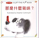 img - for Who's Making That Smell? (Chinese and English) (A Lift-The-Flap Book) book / textbook / text book