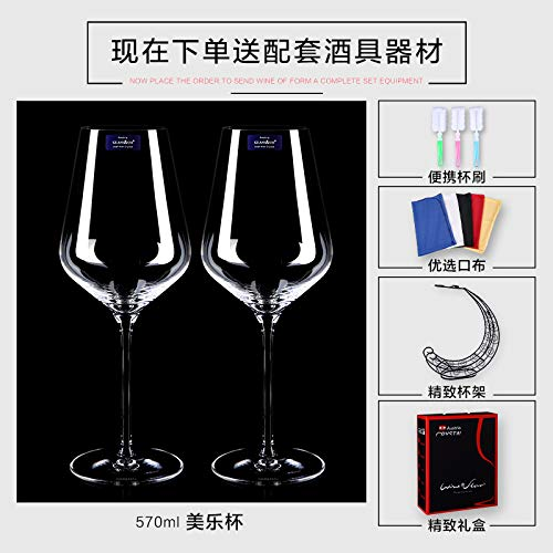 2 Pack Austrian imported household red wine glass crystal goblet gift box wine glass set to cup ()