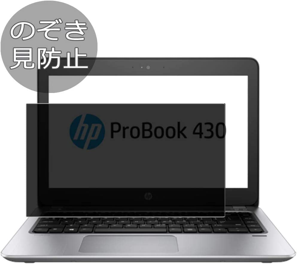 """Synvy Privacy Screen Protector Film for HP ProBook 430 G4 13.3"""" Anti Spy Protective Protectors [Not Tempered Glass]"""