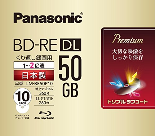 PANASONIC Blu-ray Disc 10 Pack - BD-RE DL 50GB 2x Speed Rewritable Ink-jet Printable LM-BE50P10 by Panasonic