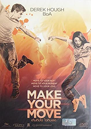 make your move 2013 full movie