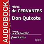 Don Quixote [Russian Edition] | Miguel de Cervantes