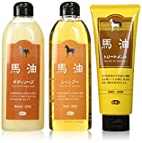 kodiake Journey Beauty Horse oil shampoo 13.5 Fl Oz,body soap 13.5 Fl Oz,hair conditioner 8.4 Oz combo