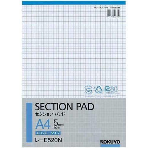 Kokuyo S & T section pad A4 5M grid Les -E520NX10