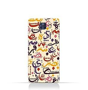 AMC Design Samsung Galaxy C7 Pro TPU Silicone Case with Arabic Geometric Pattern