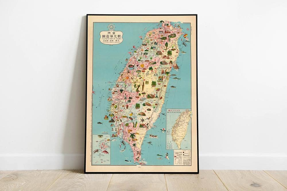 Taiwan Vintage Map Wall Print  Taiwan Map Wall Art  Old Map Poster for Wall Decor   Pull Down Map  Map Print Wall Art -Unframed Wall Art