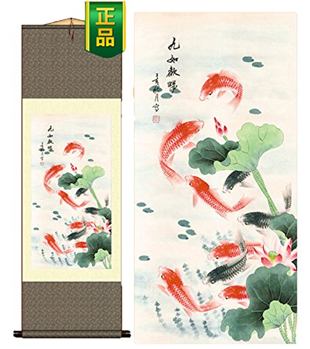 Grace Art Asian Wall Scroll, The Nine Singing Fish