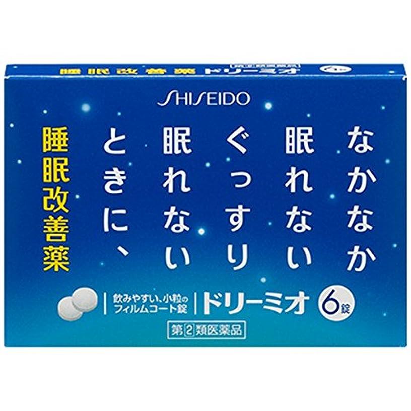 スタイルなぜに沿って【指定第2類医薬品】リポスミン 12錠 ×2