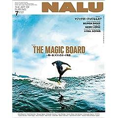 NALU 表紙画像