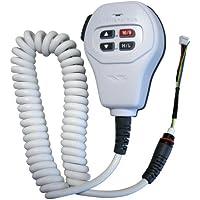 STANDARD HORIZON CB5546001 / Standard Horizon Replacement VHF MIC f/GX1200W, GX1600W, & GX1700W - White