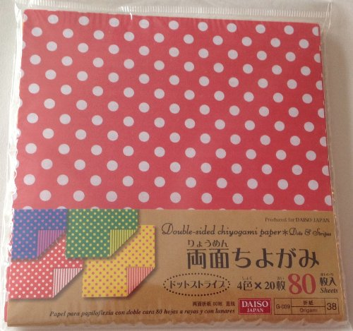 80 Sheets Chiyogami Double Sided Chiyogami Origami Paper - Dots and - 80 Origami
