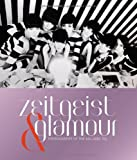 Zeitgeist and Glamour, Petra Giloy-Hirtz and Nicola Erni, 3791350331