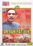 Dr. Sun Yat-sen (Chinese with English Subtitle)