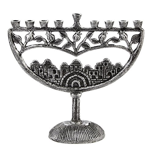 ZionJudaica Silver Plated Traditional Menorah 19.5 x 15.5