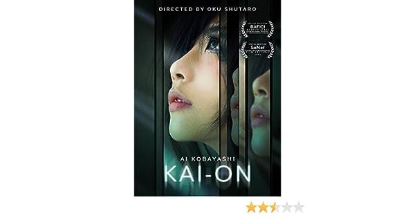 Amazon.com: Kai-On: Ai Kobayashi, Sawako Miyamichi, Miwako Okamitsu, Oku Shutaro